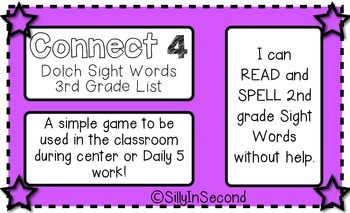 Dolch 3rd Grade Sight Words - Connect 4