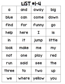"Dolch ""Bubblegum"" Sight Word Practice"