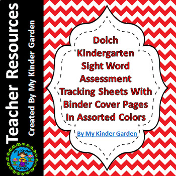 Dolch Chevron Kindergarten Sight Word High Frequency Words Tracking System