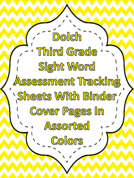 Dolch Chevron 3rd Grade Sight Word High Frequency Words Tracking System