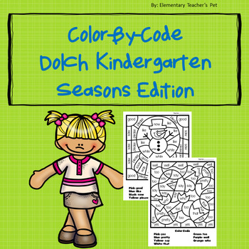 Dolch Color-By-Code Kindergarten-Seasons Edition