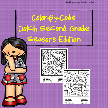 Dolch Color-By-Code Second Grade-Seasons Edition