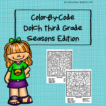 Coloring Pages 3rd Grade Teaching Resources | Teachers Pay Teachers