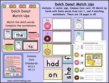 Dolch Donut Match Ups (RF.K.3, RF.1.3)