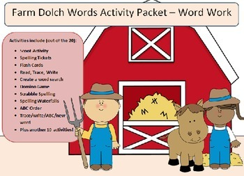 Dolch Farm Word Work - 10 dolch words related to farm fun!