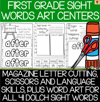 Dolch First Grade Sight Words Art and Scissors Practice Pages