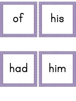 Dolch First Grade Flashcards Purple Dot