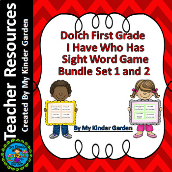 Dolch 1st Grade I Have Who Has Sight Word High Frequency Words Games Bundle