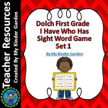 Dolch 1st Grade Set 1 I Have Who Has Sight Word High Frequency Words Game
