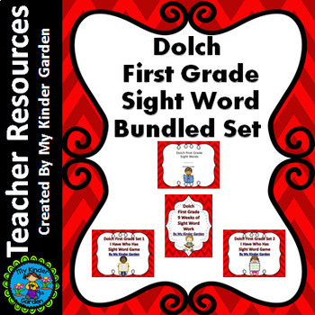 Dolch 1st Grade Sight Word High Frequency Words Work Bundle