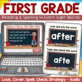 Dolch First Grade Sight Words Digital