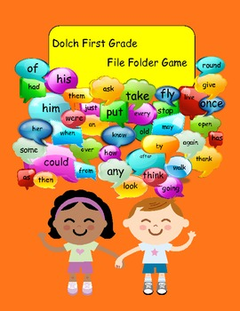 Dolch First Grade Sight Words File Folder Game