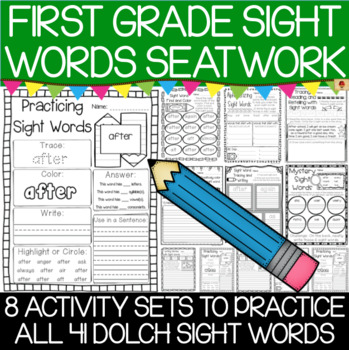 Dolch First Grade Sight Words Practice Pages