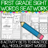 First Grade Sight Words Seatwork Activities