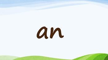 Dolch First Grade Sight Words Presentation