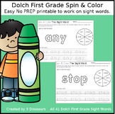 Dolch First Grade Spin & Color