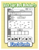 Dolch First grade: sight word worksheets
