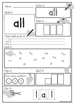 Dolch & Fry Combined Sight Word Worksheets (Primer Edition) No Prep