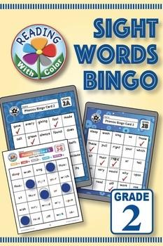Dolch Grade 2 Sight Words Bingo BUNDLE: Digital & Print - EASY Phonics Games
