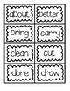 Dolch Grade 3 Flashcards