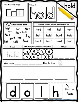 Dolch Grade Three Colour and Trace Practice Worksheets