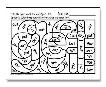 Dolch Hidden Sight Word Worksheets - Primer