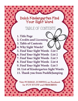 Dolch Kindergarten Find Your Sight Word Puzzle set