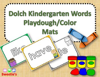 Dolch Kindergarten Word Mats  /  Color and Black & White