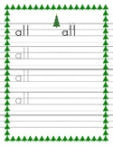 Dolch Kindergarten Words Trace Worksheets Christmas Tree Theme