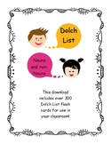 Phonics- Dolch List Flashcards