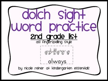 Dolch List Sight Word Practice-2nd Grade