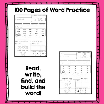 High Frequency Words HFW First 100  words Practice Worksheets DOLCH LIST