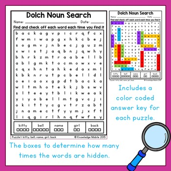 Sight Word Search - Dolch Nouns - 19 Puzzles Word Search Puzzles