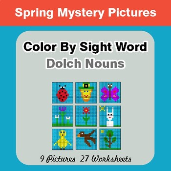 Dolch Nouns: Color by Sight Word - Spring Mystery Pictures