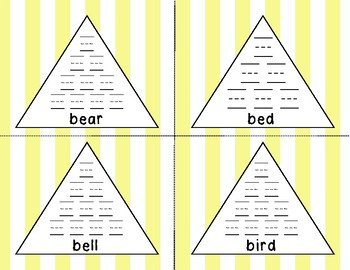 Dolch Nouns Pyramid Writing Practice **FREEBIE**