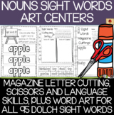 Dolch Nouns Sight Words Art Centers
