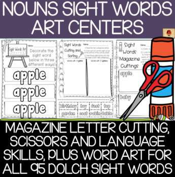 Nouns Sight Words Art and Scissors Centers