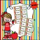Nouns Sight Words Cards - Spring Themed