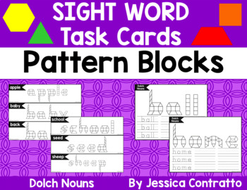 Dolch Nouns Task Cards: Pattern Blocks