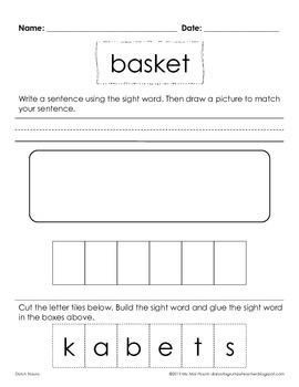 Dolch Noun Worksheets