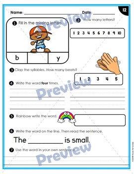 Dolch Nouns Sight Word Learning Sheets