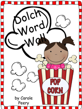 Dolch Word Wall Popcorn