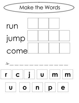 Dolch Pre-Primer List Make the Word Activities and Cut & Paste
