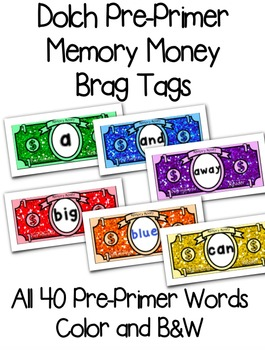 Dolch Pre Primer Memory Word Brag Tags: Sight Word Brag Tags