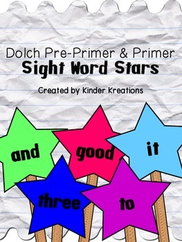 Dolch Pre-Primer & Primer Sight Word Star Pointer Wands