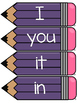 Dolch Pre Primer Word Wall Sight Word Cards- Purple