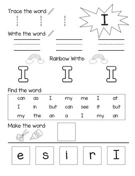 Dolch Pre-Primer Sight Word Practice