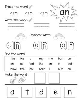 Dolch Pre-Primer Sight Word Practice (Bundle)