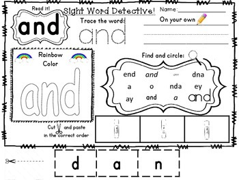 Sight Word Detective!  Perfect for Word Work and Homework! Pre primer Words