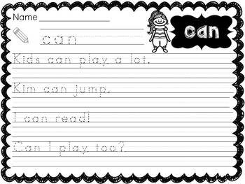 Dolch Pre-Primer Sight Word Sentences: Princess Edition!